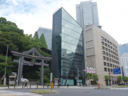 【オフィス紹介】永田町!ガラス張り!デザイナーズオフィス!